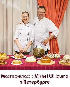 Demo class with Michel Willaume