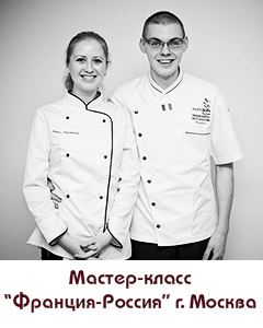 Course France-Russia