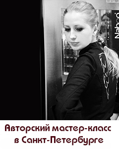 Nina Tarasova, chef-patissier