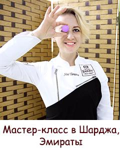 000DSC_8054copy3e41_ШШII