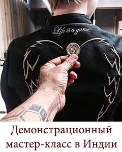 000DSC_8054copy3e4RUS
