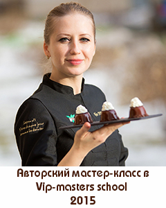 Master-class in Moscow