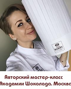000DSC_8054copycopyRUcopy