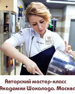 000DSC_8054copycopyRUcopyRURU