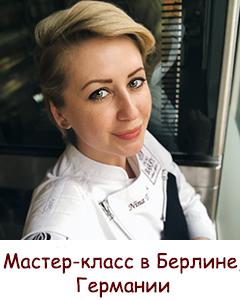 000DSC_805tyktykty7berlin_rus