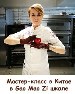 IMG_1_кгы