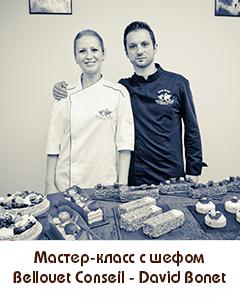 David Bonet and Nina Tarasova