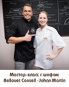 Nina Tarasova and Johan Martin