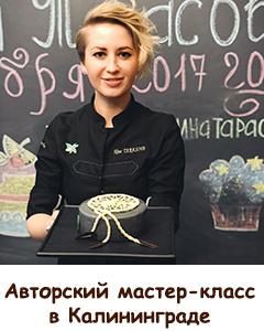 rus copy